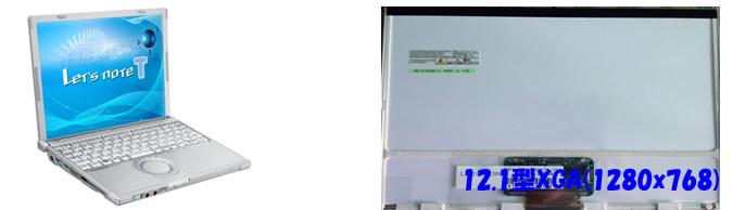 CF-T7液晶パネル