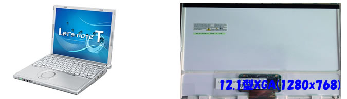 CF-T8液晶パネル